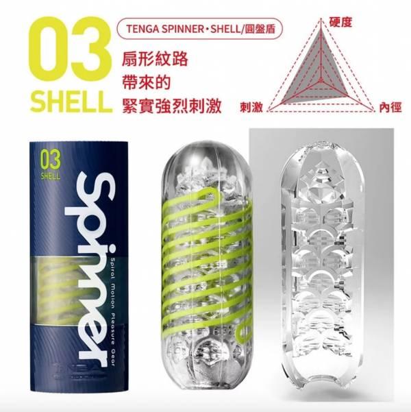[現貨不用等] Tenga Spinner 003 圓盤盾