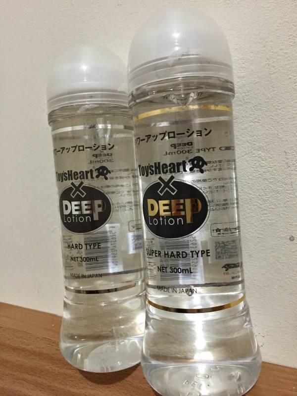 [團購]後庭專用潤滑液--日本Deep 超濃厚『硬』、『超級硬』