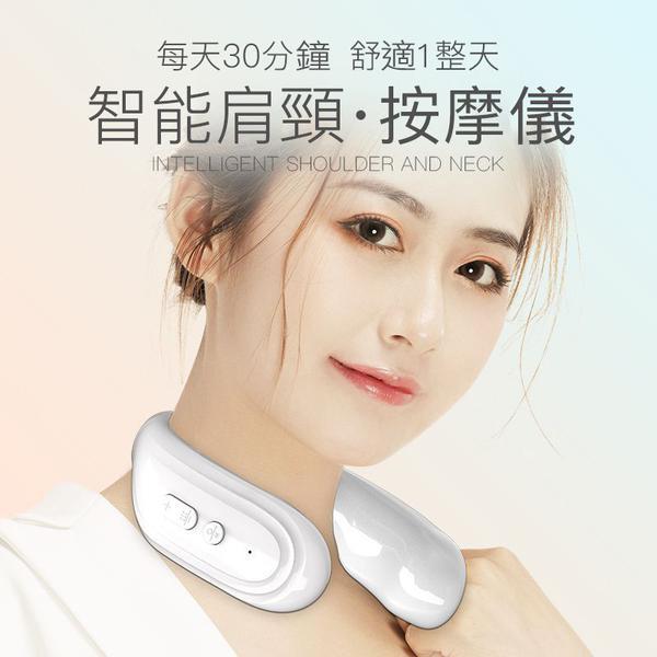3D頸椎按摩器 多種模式精準按摩 深層舒緩頸椎 USB充電 3D頸椎按摩器 多種模式精準按摩 深層舒緩頸椎 USB充電