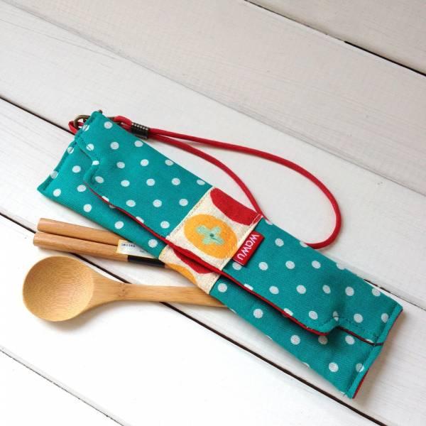 筆袋/筷套 (湖水綠點) (附木製筷子和湯匙) 接單生產* 筆袋,餐具袋,,chopsticks,箸,箸袋
