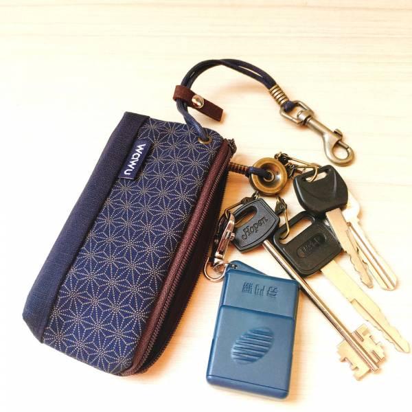 拉鍊鑰匙包 (小葉柄) 接單生產* 鑰匙包,keyholder,鑰匙收納,キーケース,kyecase,隨身小包,客製化