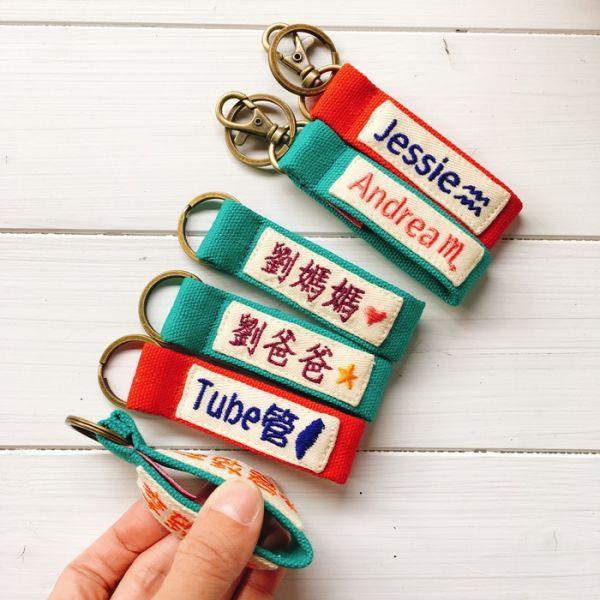 雙面*刺繡字帆布鑰匙圈帶 接單生產* 刺繡字,刺繡名字,客製化,行李吊牌,畢業禮,情人節,聖誕節,交換禮物,伴手禮,旅行識別,團體旅遊,同好社團,學號牌