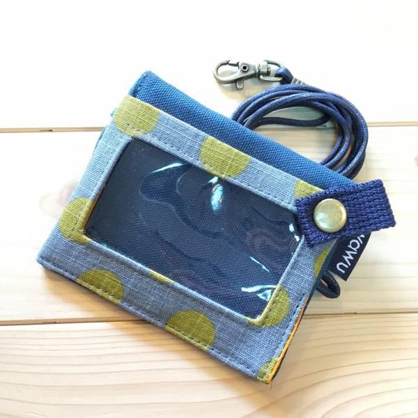 三用證件零錢套 (紳士圓餅) 接單生產* 證件套,識別證套,卡套,ID卡套,悠遊卡套,證件零錢套