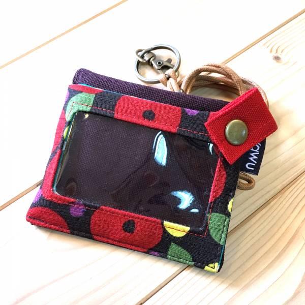 三用證件零錢套 (深香紫) 日本布 接單生產* 證件套,識別證套,卡套,ID卡套,悠遊卡套,證件零錢套