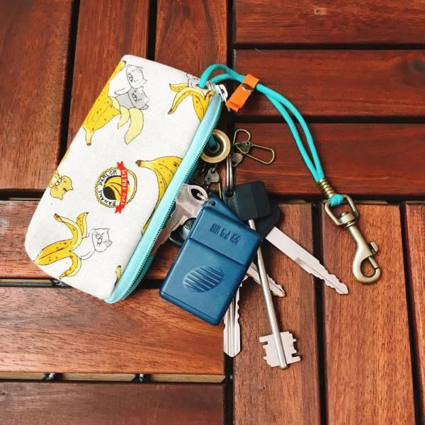 拉鍊鑰匙包 (蕉蕉貓 - 牛奶) 日本布 接單生產* 鑰匙包,keyholder,鑰匙收納,キーケース,kyecase,隨身小包,客製化