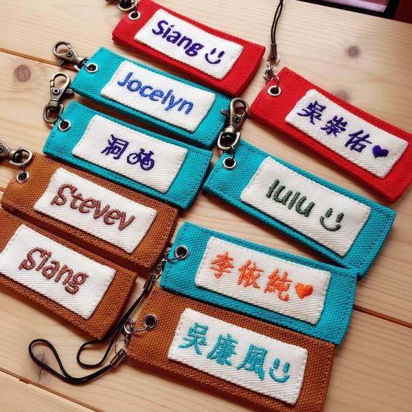 刺繡字布吊牌 接單生產* 刺繡字,刺繡名字,客製化,行李吊牌,畢業禮,情人節,聖誕節,交換禮物,伴手禮,旅行識別,團體旅遊,同好社團,學號牌