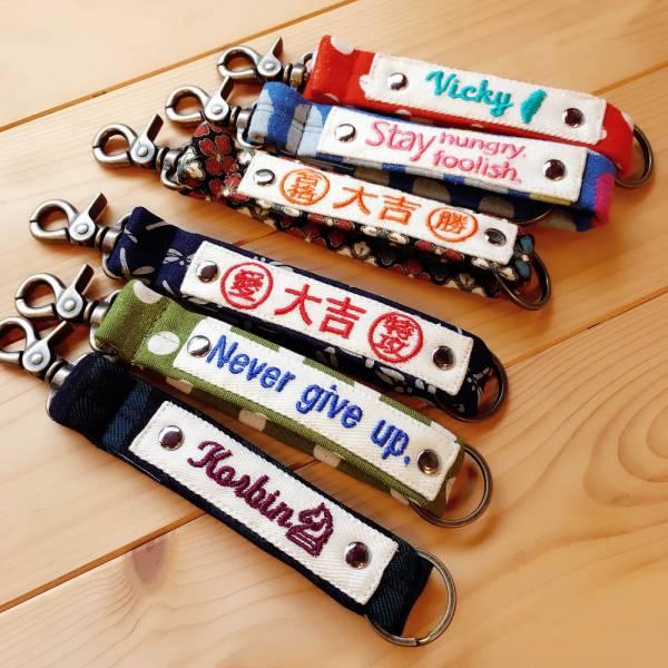 單面*多功繩釘釦雙頭鑰匙圈 日本布 接單生產* 刺繡字,刺繡名字,客製化,行李吊牌,畢業禮,情人節,聖誕節,交換禮物,伴手禮,旅行識別,團體旅遊,同好社團,學號牌