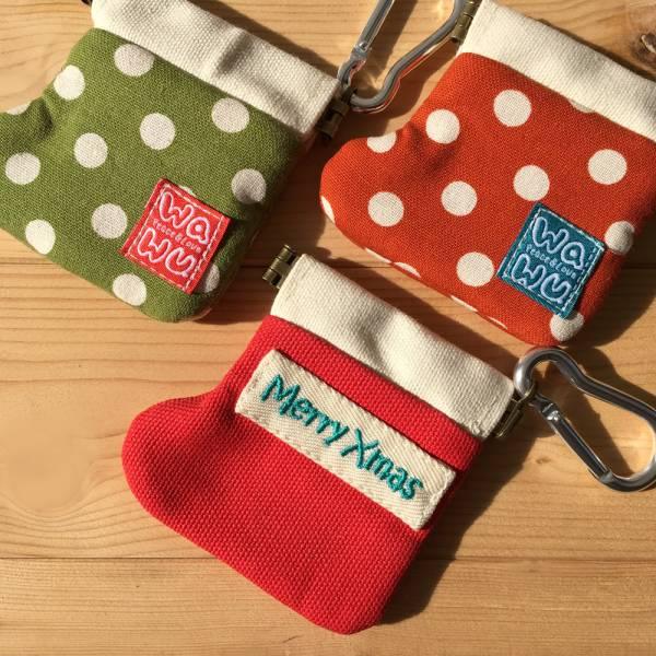 襪襪彈片包 接單生產* 彌月禮,生日禮,小物收納,耳機線收納,充電頭收納,零錢收納,感應扣收納,飾品收納,戒指收納,耳塞收納,隨身收納