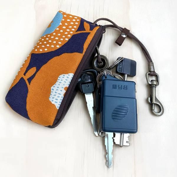 拉鍊鑰匙包 (幾何橘) 接單生產* 鑰匙包,keyholder,鑰匙收納,キーケース,kyecase,隨身小包,客製化