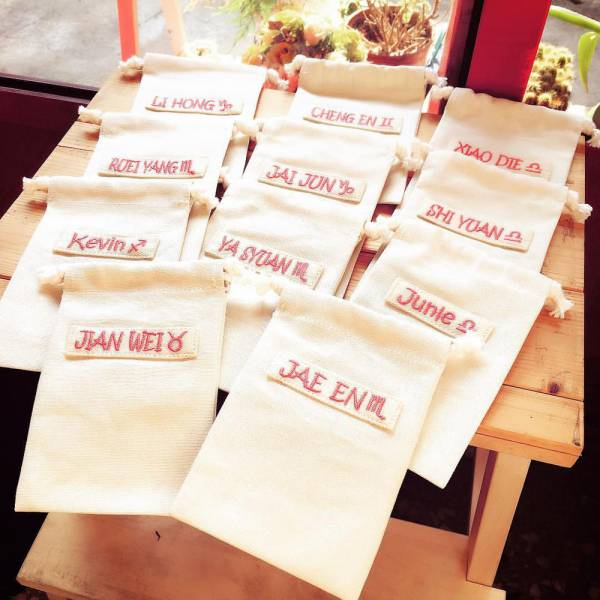 刺繡名字的小束口袋 10x15cm 接單生產* 刺繡字,刺繡名字,客製化,行李吊牌,畢業禮,情人節,聖誕節,交換禮物,伴手禮,旅行識別,團體旅遊,同好社團,學號牌