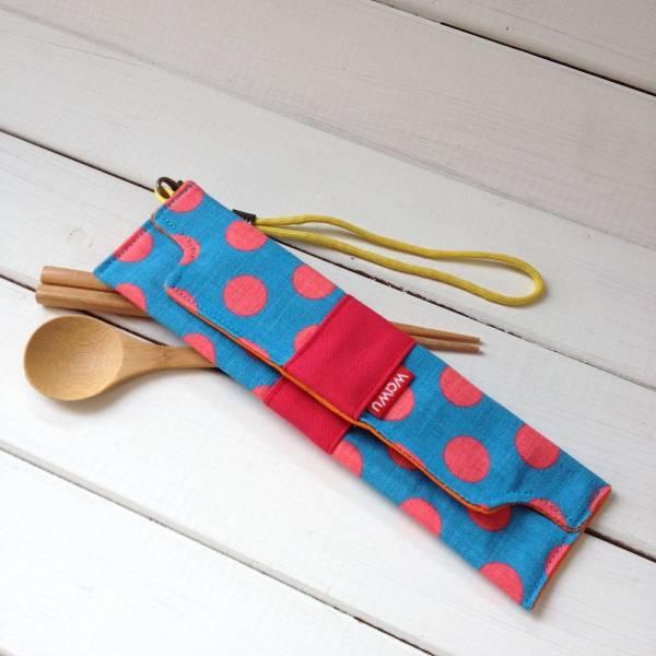 筆袋/筷套 (果醬藍) (附木製筷子和湯匙) 接單生產* 筆袋,餐具袋,,chopsticks,箸,箸袋