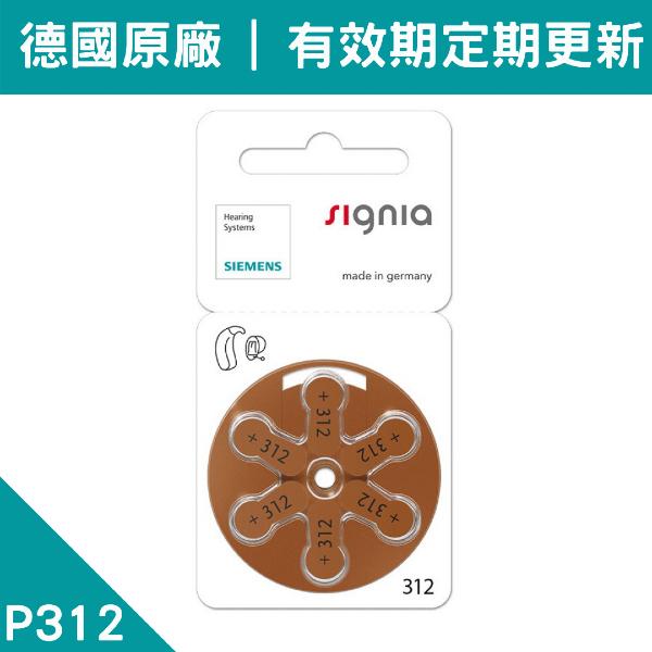 助聽器電池 P312