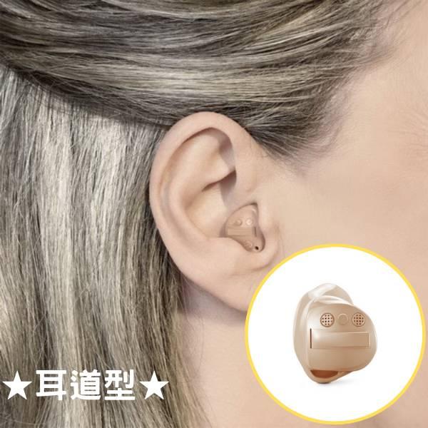 數位8頻訂製型助聽器 | 德國西嘉Signia | 雙耳 助聽器,prompt,耳掛型