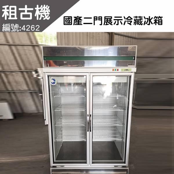 (中部)租古機-雙門展示冰箱220V 冷藏冰箱,展示冰箱,雙門冰箱, 雙門冷藏冰箱,雙門冷藏展示冰箱,展示型冰箱,雙門展示型冰箱, 雙門冷藏展示型冰箱,