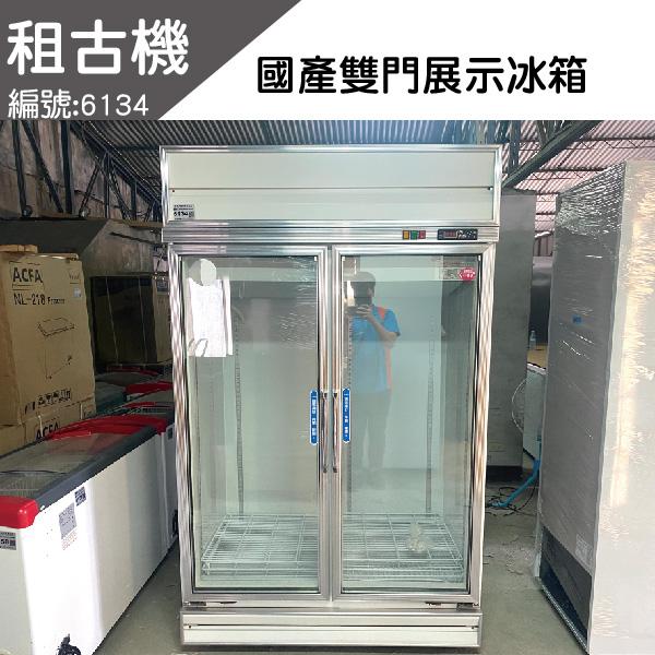 (南部)租古機-雙門展示冰箱110V 冷藏冰箱,展示冰箱,雙門冰箱, 雙門冷藏冰箱,雙門冷藏展示冰箱,展示型冰箱,雙門展示型冰箱, 雙門冷藏展示型冰箱,