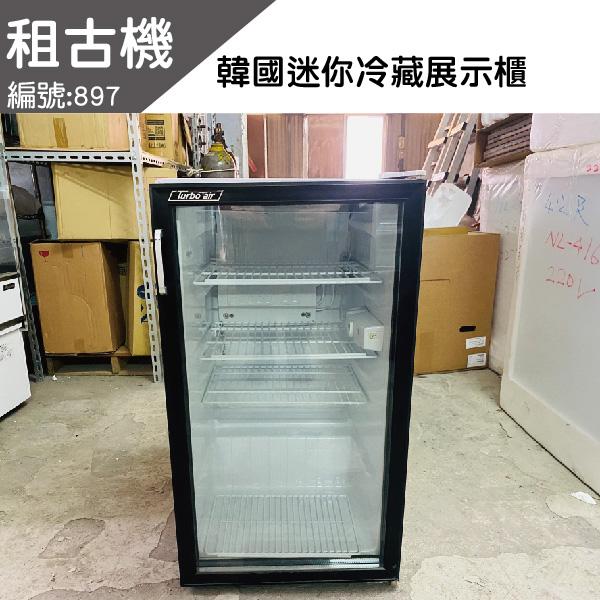(南部)韓國迷你冷藏展示櫃FRS-145 韓國進口,展示櫃,冷藏展示櫃,中部二手,小空間冷藏,家用,商用