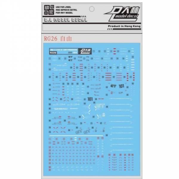 DL大林水貼 RG26 自由鋼彈_高品質超薄水貼