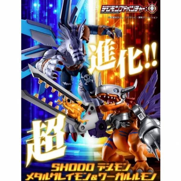 預購10月 代理版 盒玩 SHODO 掌動 數碼寶貝 機械暴龍獸&獸人加魯魯
