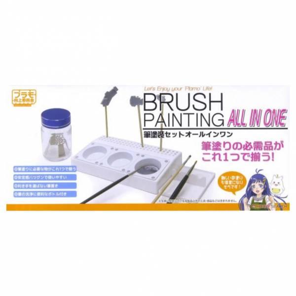 日本 模型向上委員會 PMKJ005 模型專用 筆塗工具組