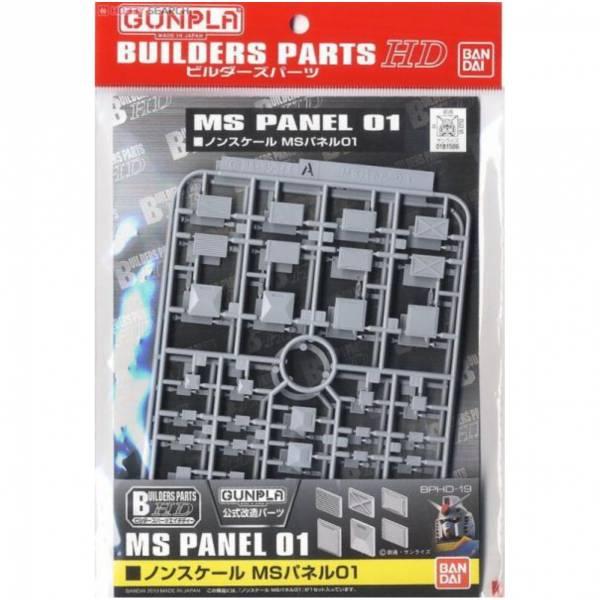 萬代 BANDAI BUILDERS PARTS 製作家零件HD BPHD-19 MS 面板01 <改造套件>