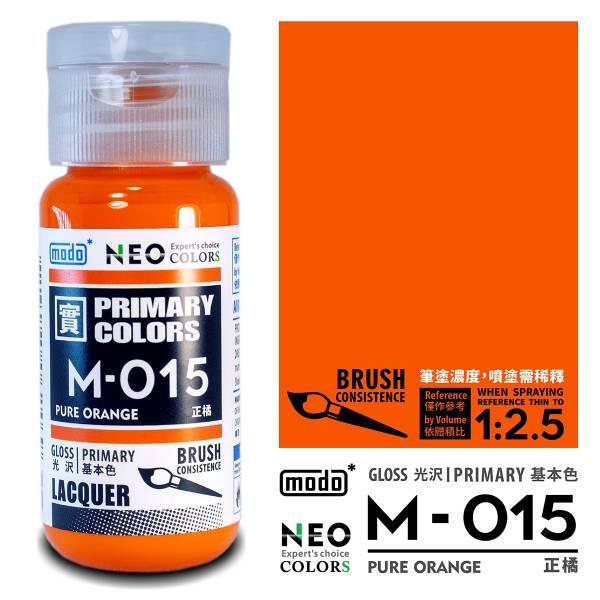 摩多製漆所 MODO M-015 正橘色 筆塗用濃度 30ml <新配方新包裝>