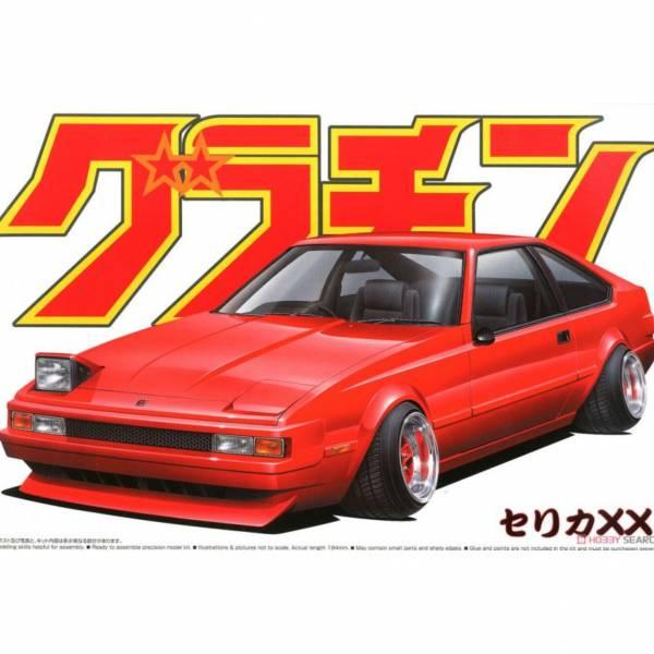 青島社 AOSHIMA 1/24 汽車模型 Grachan #4 TOYOTA CelicaXX 組裝模型