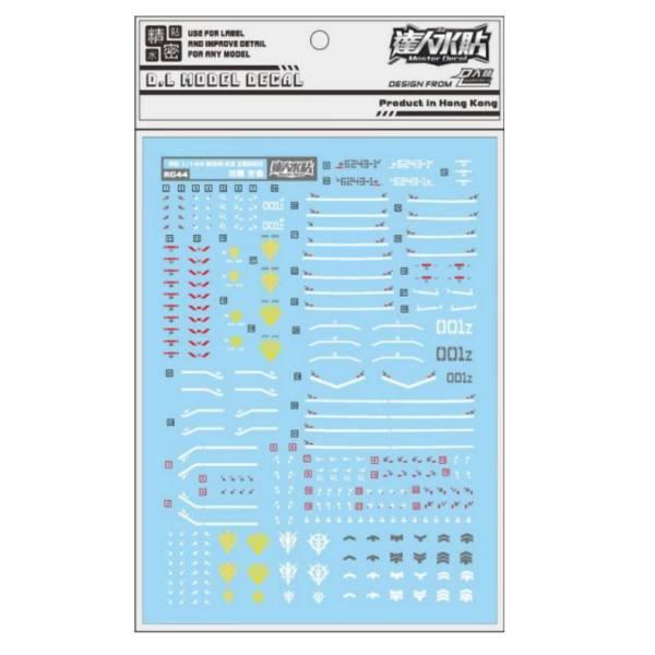 DL大林水貼 RG44 吉翁克_高品質超薄水貼(非PG RG HG)