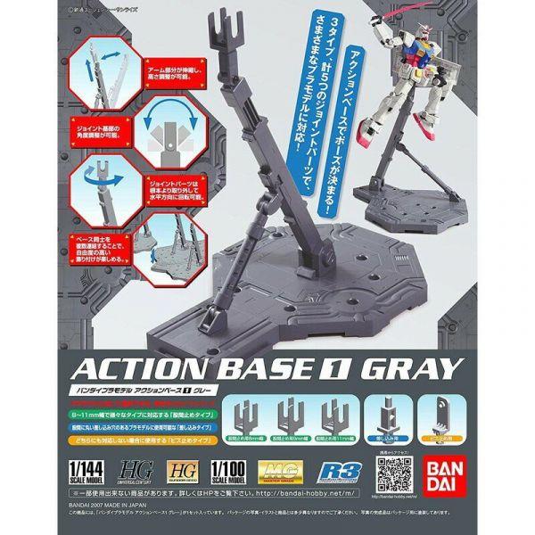 萬代 BANDAI 1/100 鋼彈專用支架1 灰色 腳架