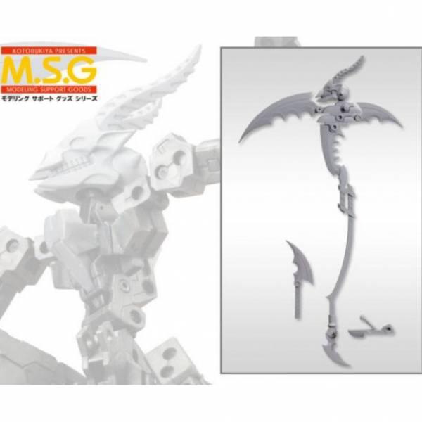 代理版 壽屋 MSG武裝零件 MH07 重武裝零件 骨鐮