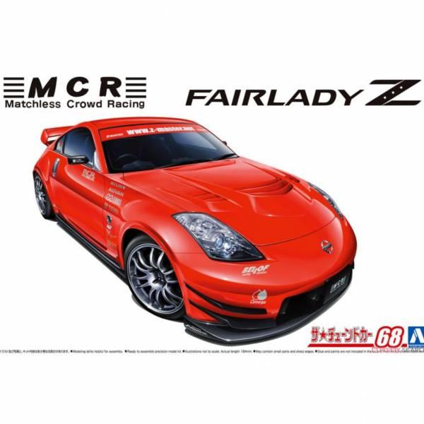 青島社 AOSHIMA 1/24 汽車模型#68 日產 MCR Z33 Fairlady Z '05 組裝模型