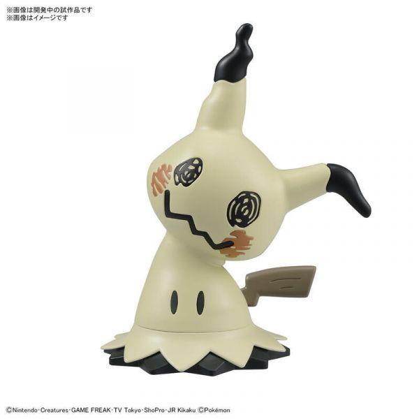預購10月 萬代 BANDAI 組裝模型 Pokémon PLAMO 收藏集 快組版!! 08 謎擬Q