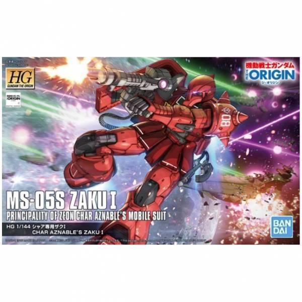 萬代 BANDAI HG 1/144 THE ORIGIN #013 MS-05S 夏亞專用薩克I
