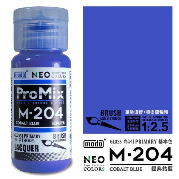 摩多製漆所 MODO M-204 經典鈷藍 筆塗用濃度 30ml <新配方新包裝>