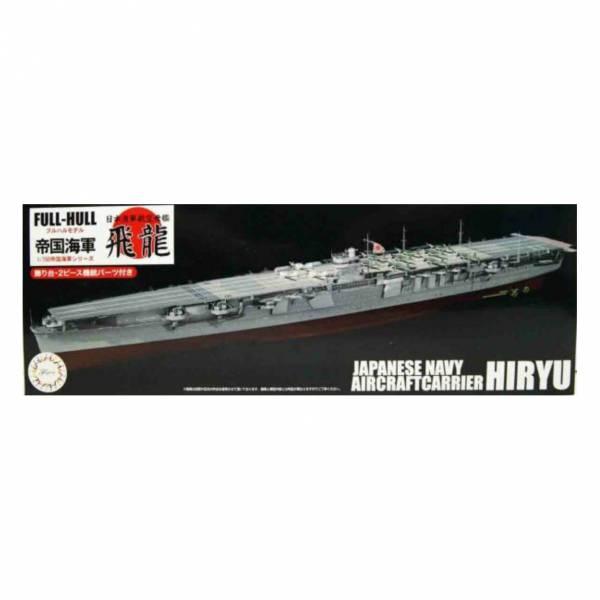 富士美 FUJIMI 1/700 船艦模型 FH-25 451480 日本海軍航空母艦 飛龍 組裝模型