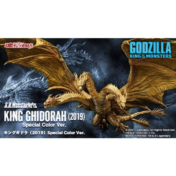 預購11月 代理 萬代 S.H.MonsterArts 王者基多拉(2019) Special Color Ver.