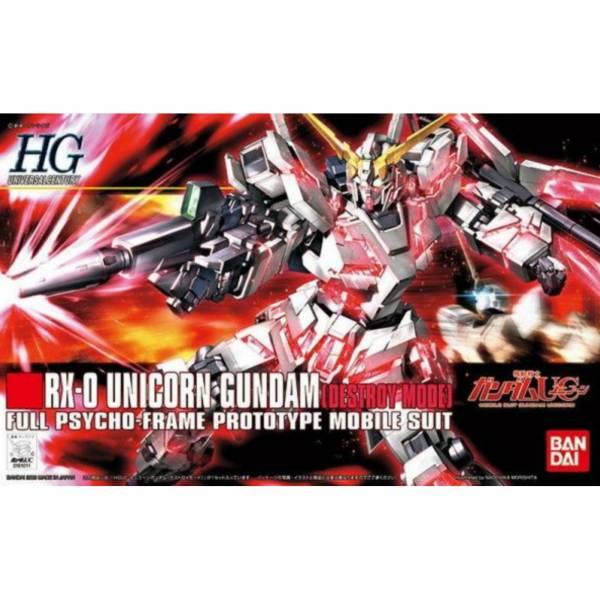 萬代 BANDAI 1/144 鋼彈模型 HGUC #100 獨角獸破壞模式 組裝模型