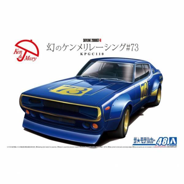 青島社 AOSHIMA 1/24 汽車模型 模型車 No.48 061046 日產 Skyline GT-R KPGC110 賽車 #73 組裝模型 AOSHIMA 1/24 閃電霹靂車 阿斯拉 AKF-0/G LIFTING TURN模式