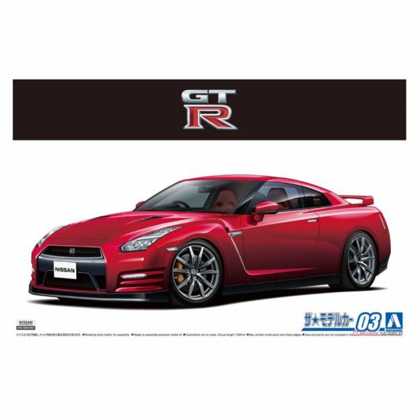 青島社 AOSHIMA 1/24 汽車模型 模型車 No.03 058572 日產 R35 GT-R Pure Edition '14 組裝模型 AOSHIMA 1/24 閃電霹靂車 阿斯拉 AKF-0/G LIFTING TURN模式