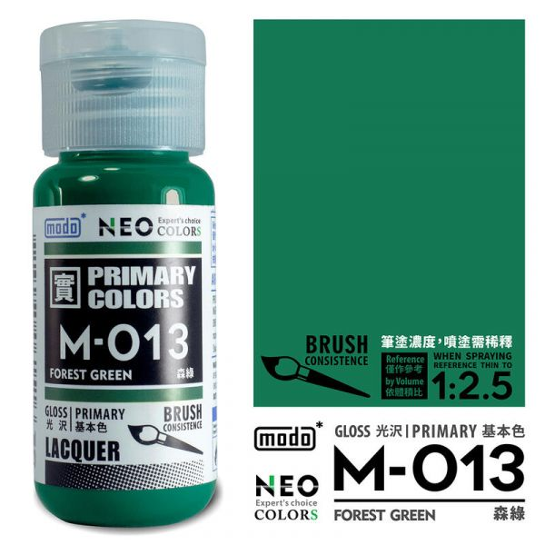 摩多製漆所 MODO M-013 森綠 筆塗用濃度 30ml <新配方新包裝>