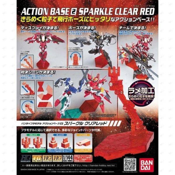 萬代 BANDAI 1/144 鋼彈專用支架2 透明紅色 腳架