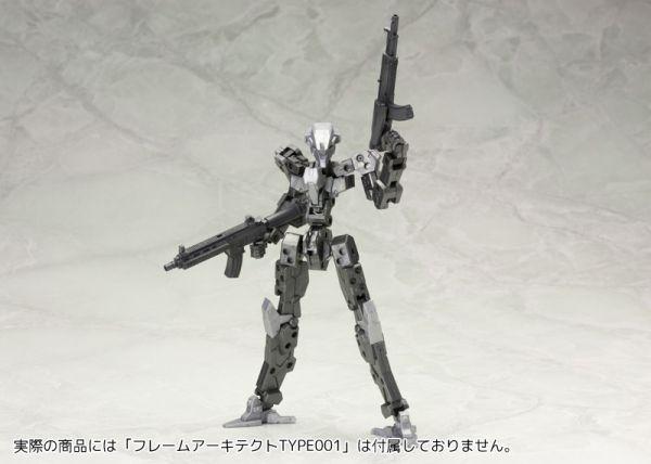代理版 壽屋 MSG武裝零件 MW31 衝鋒槍套組