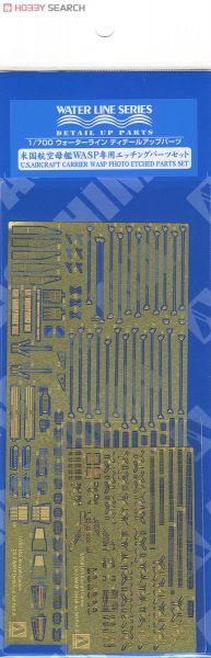 青島社 AOSHIMA #010310  1/700 WL#715 美國海軍航空母艦 WASP 專用蝕刻片組