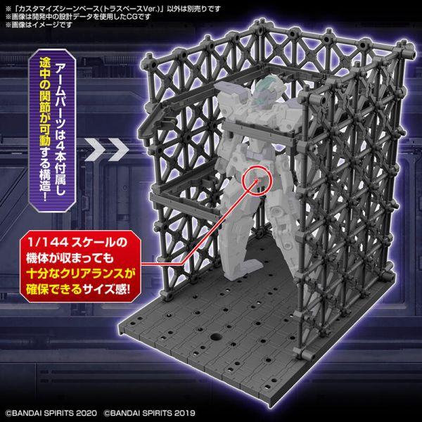 預購11月 萬代 BANDAI 組裝模型 改裝用 場景台座 (桁架基地版本)
