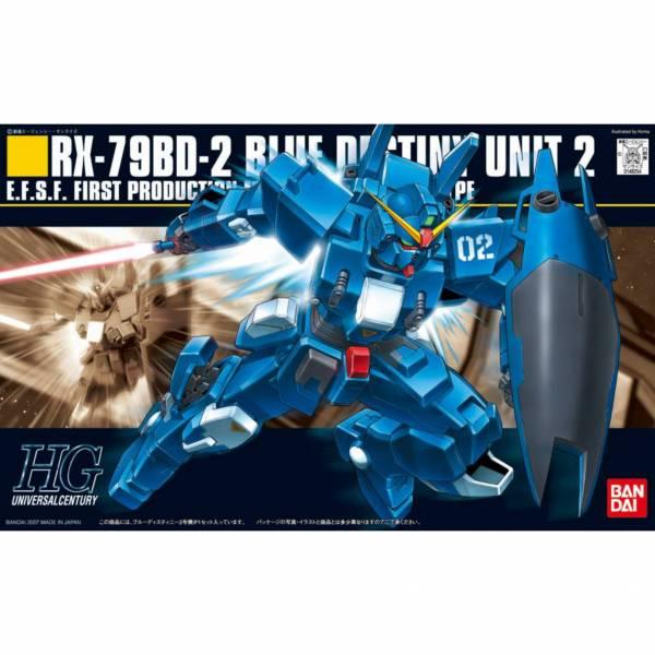 萬代 BANDAI 1/144 鋼彈模型 HGUC #77 蒼藍命運二號機 組裝模型