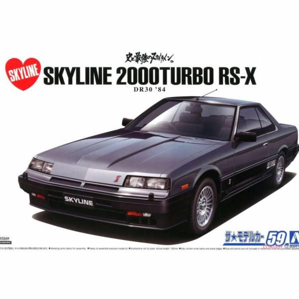 青島社 AOSHIMA 1/24 #59 日產 `84 Nissan DR30 Skyline HT2000 RS-X 組裝模型