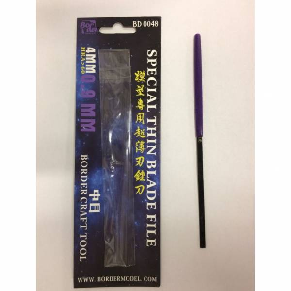 邊境模型 BORDER MODEL BD0048 中目 模型專用超薄刃銼刀