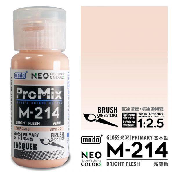 摩多製漆所 MODO M-214 亮膚色 筆塗用濃度 30ml <新配方新包裝>