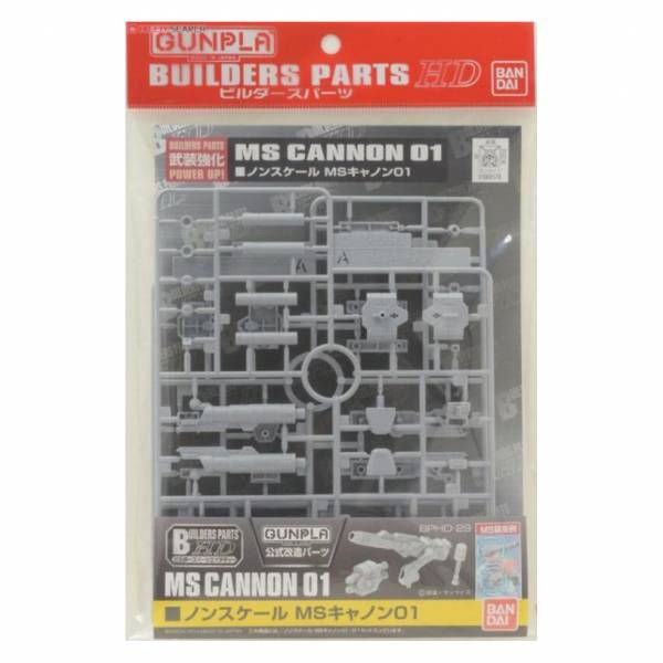 萬代 BANDAI 1/144 BUILDERS PARTS 製作家零件HD BPHD-29 MS 加農砲01 <改造套件>