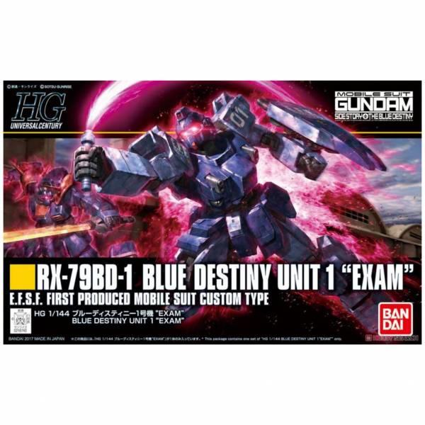 萬代 BANDAI 1/144 鋼彈模型 HGUC #207 蒼藍命運一號機 組裝模型