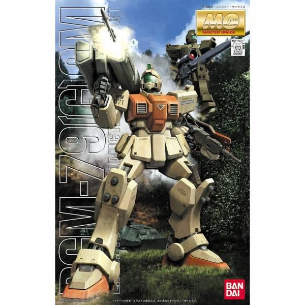 萬代 BANDAI 1/100 鋼彈模型 MG 陸戰型吉姆 組裝模型